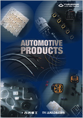 Photo of Automotive Products