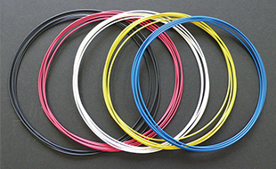 Fine Heat Resistant Wire Cable For Automobilewiring Materials Wiring 101 Ferenstreekradiomeanderfmnl
